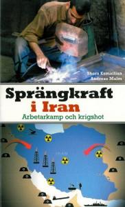 Sprängkraft-i-Iran_imagelarge